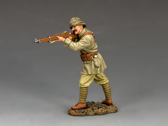 Turkish Soldier Standing Firing