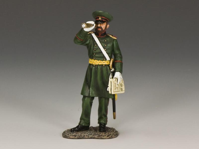 Russian Artillery Officer