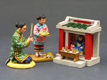 Shrine Offering
