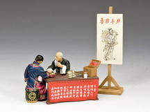 The Chinese Street Doctor Set