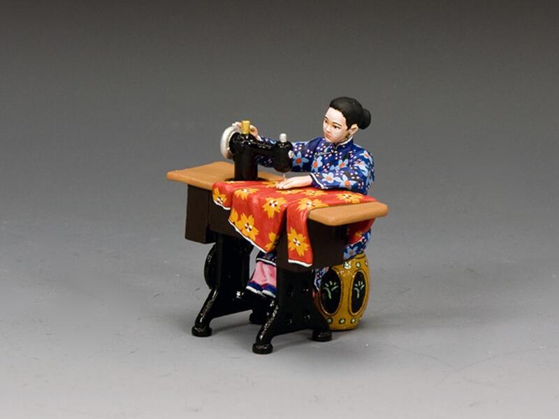 The Chinese Sewing Lady (Matt)