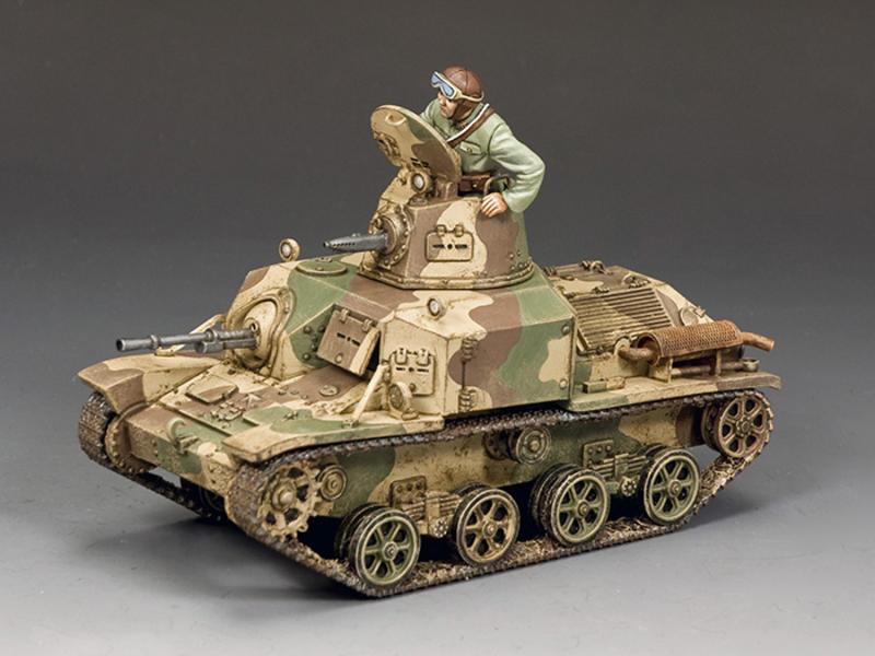 Type 92 'Jyu Sokosha' Tankette